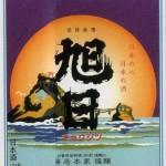 kyokujitsu10
