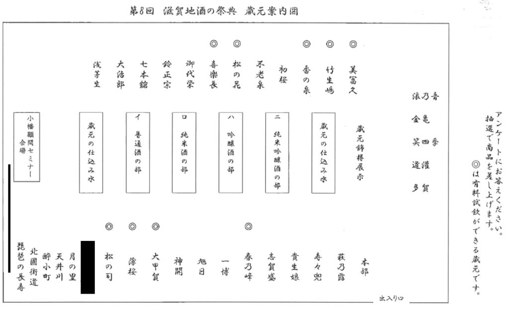 img-X06135044